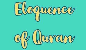 eloquence of quran image