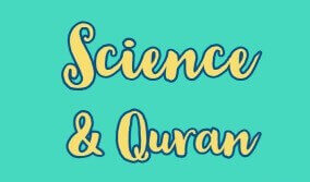 Science and Quran image